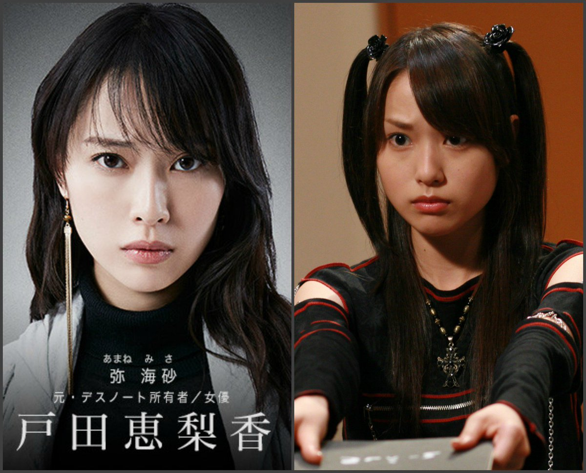 AKB48 Idol, Rina Kawaei, cast in Death Note 2016 live-action film